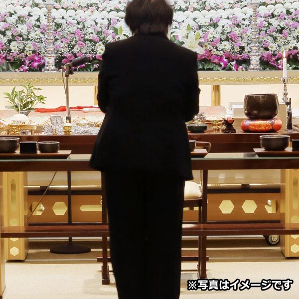 個別一任葬儀