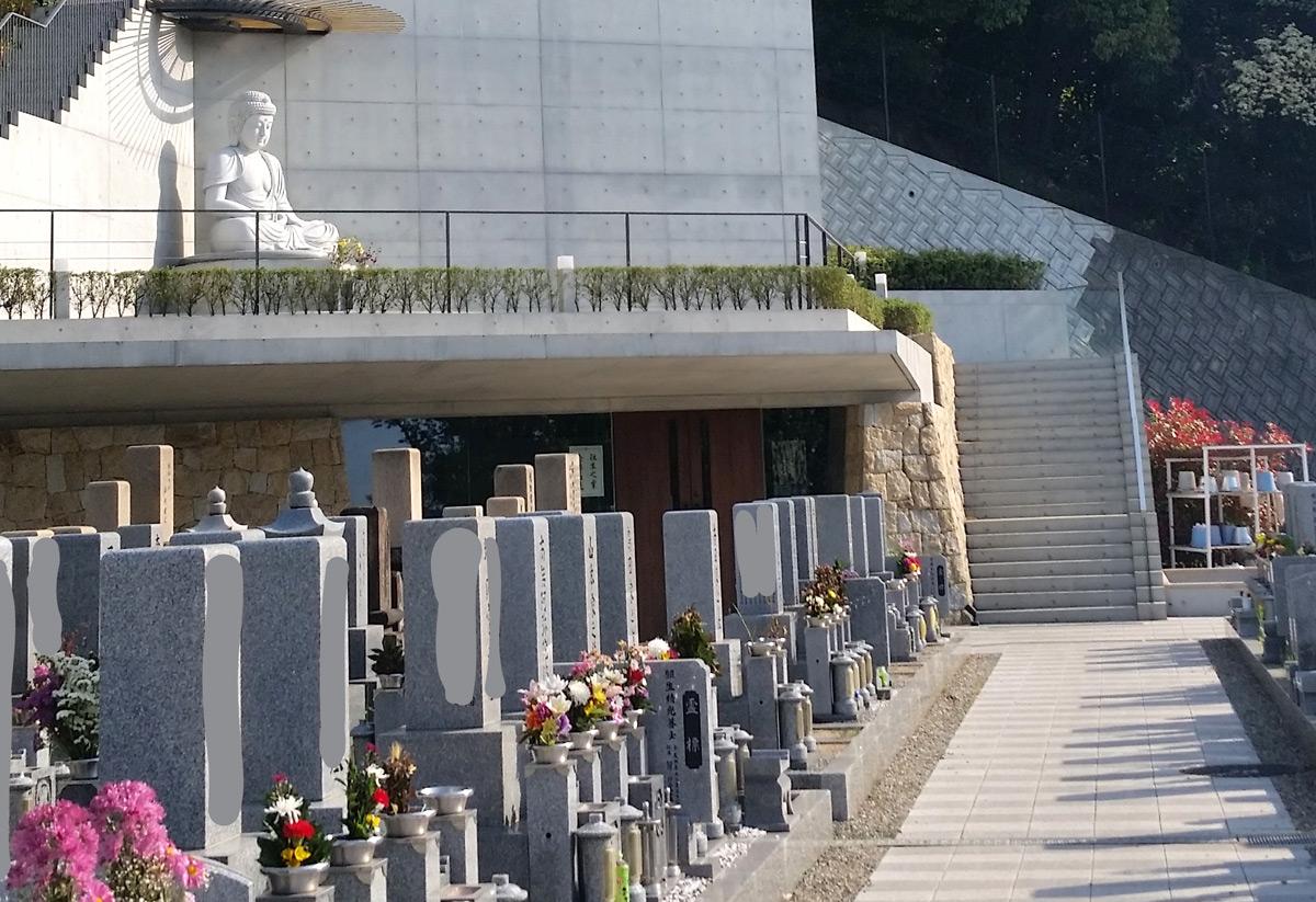 運潮寺 霊園